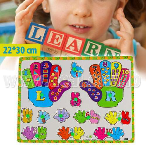 Wooden Numbers puzzle  22*30 cm