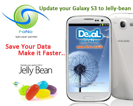 galaxy s3 how to turn off updates
